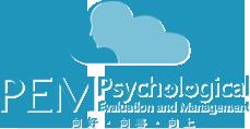心理体检测评系统
